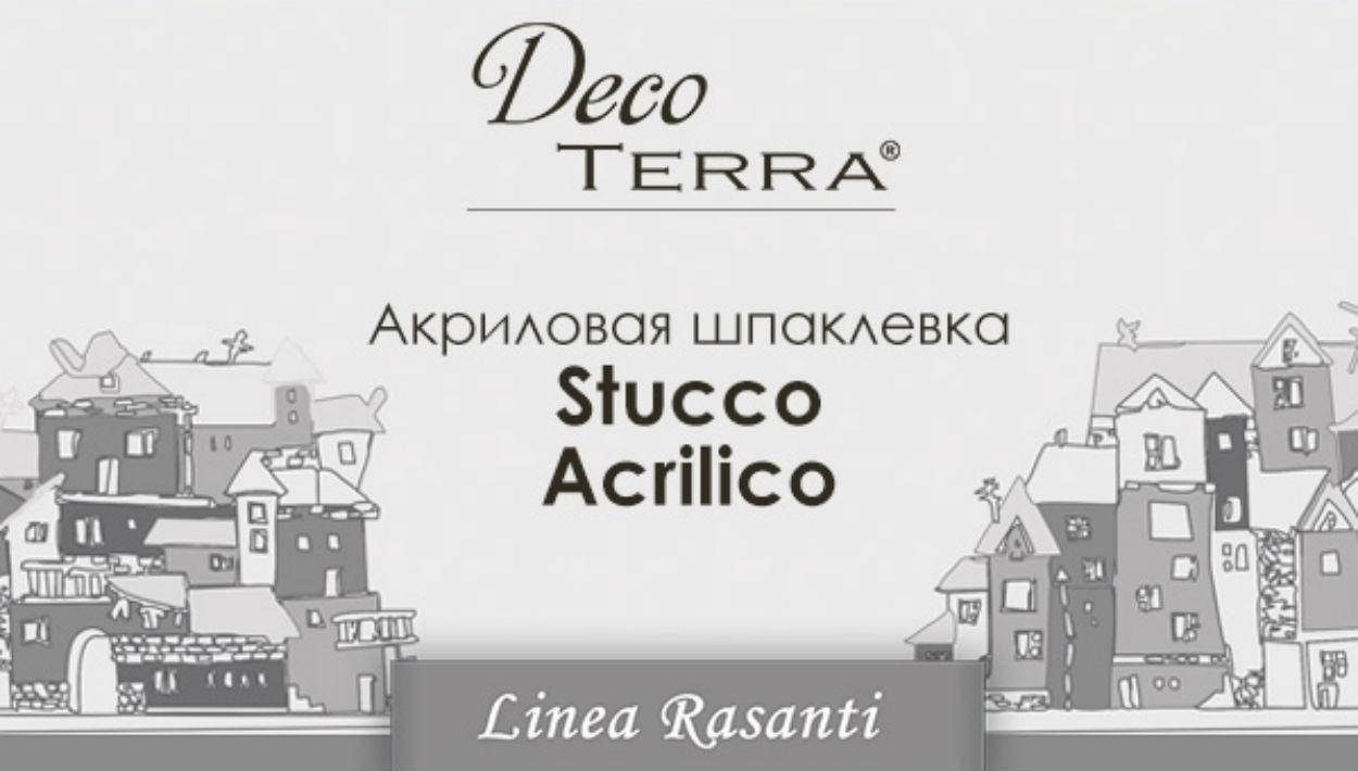 ФИНИШНАЯ ШПАКЛЕВКА STUCCO ACRILICO #2
